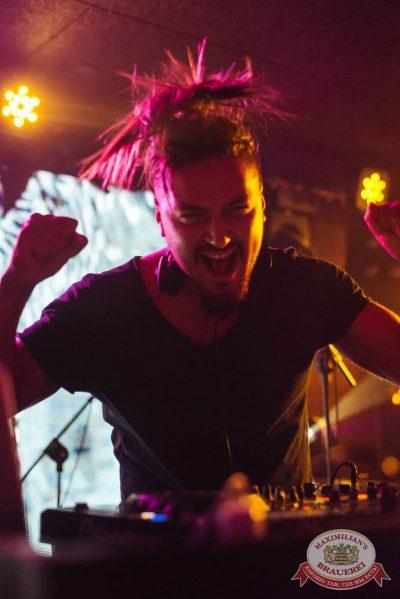 «Дыхание ночи»: «Пятница, 13». DJ Denis Agamirov, 13 июля 2018 - Ресторан «Максимилианс» Екатеринбург - 49