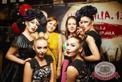 «Дыхание ночи»: «Пятница, 13». DJ Denis Agamirov, 13 июля 2018 - Ресторан «Максимилианс» Екатеринбург - 5