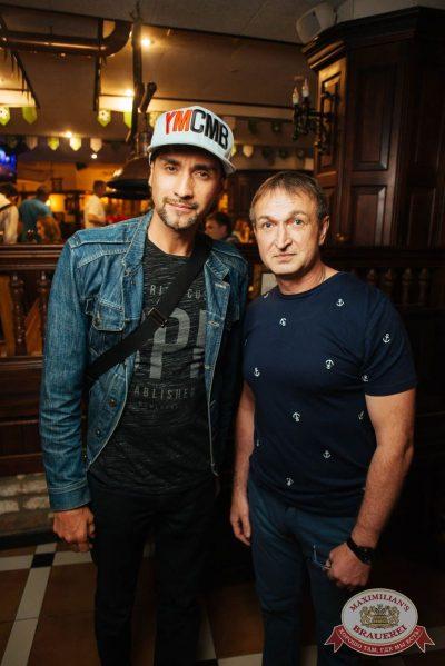 «Дыхание ночи»: «Пятница, 13». DJ Denis Agamirov, 13 июля 2018 - Ресторан «Максимилианс» Екатеринбург - 50