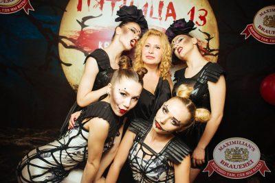 «Дыхание ночи»: «Пятница, 13». DJ Denis Agamirov, 13 июля 2018 - Ресторан «Максимилианс» Екатеринбург - 6