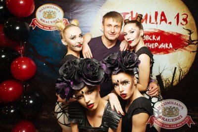 «Дыхание ночи»: «Пятница, 13». DJ Denis Agamirov, 13 июля 2018 - Ресторан «Максимилианс» Екатеринбург - 7