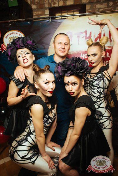 «Дыхание ночи»: «Пятница, 13». DJ Denis Agamirov, 13 июля 2018 - Ресторан «Максимилианс» Екатеринбург - 9