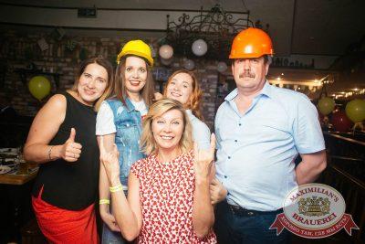 День металлурга, 14 июля 2018 - Ресторан «Максимилианс» Екатеринбург - 1