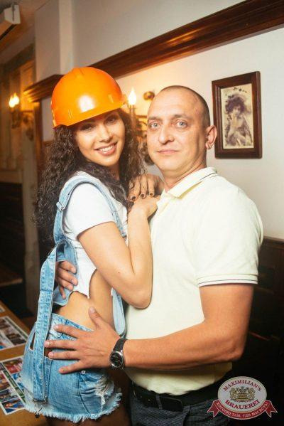 День металлурга, 14 июля 2018 - Ресторан «Максимилианс» Екатеринбург - 10