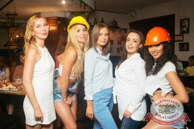 День металлурга, 14 июля 2018 - Ресторан «Максимилианс» Екатеринбург - 11