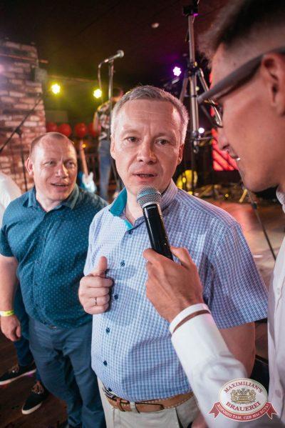 День металлурга, 14 июля 2018 - Ресторан «Максимилианс» Екатеринбург - 38