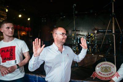 День металлурга, 14 июля 2018 - Ресторан «Максимилианс» Екатеринбург - 46