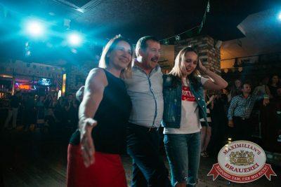 День металлурга, 14 июля 2018 - Ресторан «Максимилианс» Екатеринбург - 49