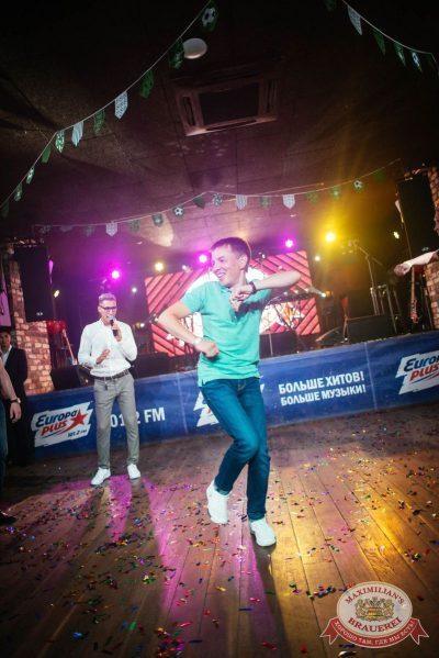 День металлурга, 14 июля 2018 - Ресторан «Максимилианс» Екатеринбург - 53