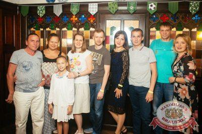 День металлурга, 14 июля 2018 - Ресторан «Максимилианс» Екатеринбург - 64