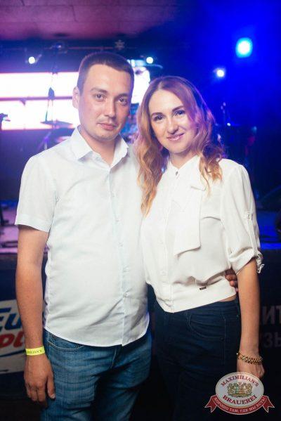 День металлурга, 14 июля 2018 - Ресторан «Максимилианс» Екатеринбург - 66