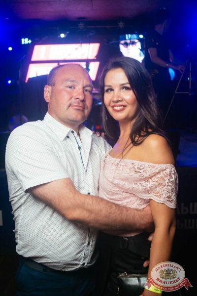 День металлурга, 14 июля 2018 - Ресторан «Максимилианс» Екатеринбург - 74