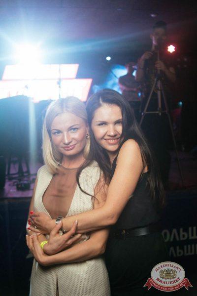 День металлурга, 14 июля 2018 - Ресторан «Максимилианс» Екатеринбург - 75