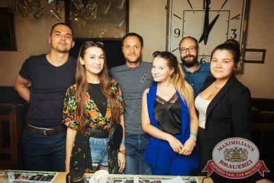 Стендап: Комаров и Щербаков, 19 июля 2018 - Ресторан «Максимилианс» Екатеринбург - 12