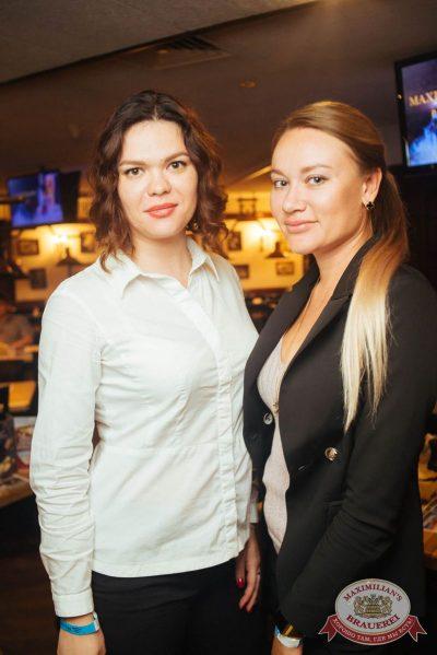 Стендап: Комаров и Щербаков, 19 июля 2018 - Ресторан «Максимилианс» Екатеринбург - 20