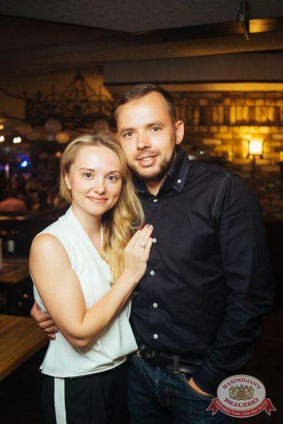 Стендап: Комаров и Щербаков, 19 июля 2018 - Ресторан «Максимилианс» Екатеринбург - 22