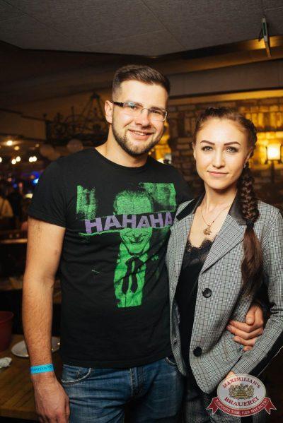 Стендап: Комаров и Щербаков, 19 июля 2018 - Ресторан «Максимилианс» Екатеринбург - 23