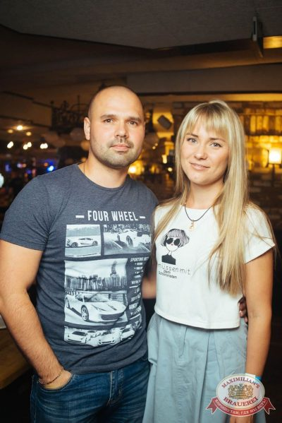 Стендап: Комаров и Щербаков, 19 июля 2018 - Ресторан «Максимилианс» Екатеринбург - 24