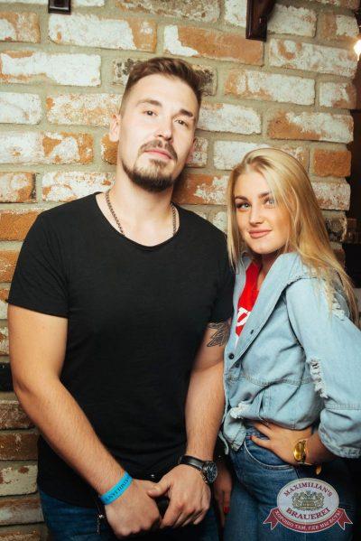 Стендап: Комаров и Щербаков, 19 июля 2018 - Ресторан «Максимилианс» Екатеринбург - 32