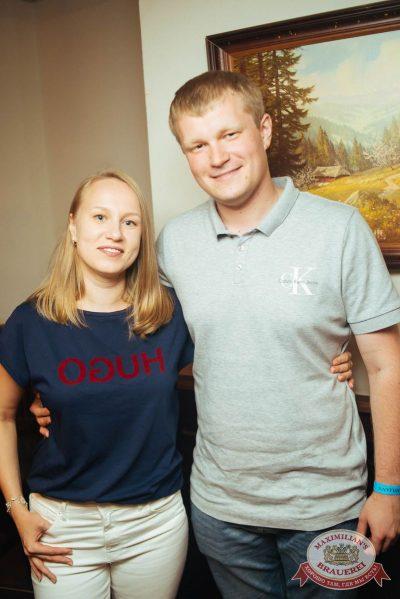 Стендап: Комаров и Щербаков, 19 июля 2018 - Ресторан «Максимилианс» Екатеринбург - 39