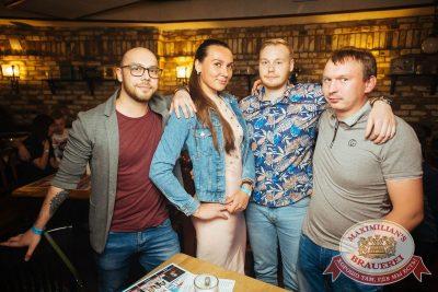 Стендап: Комаров и Щербаков, 19 июля 2018 - Ресторан «Максимилианс» Екатеринбург - 46