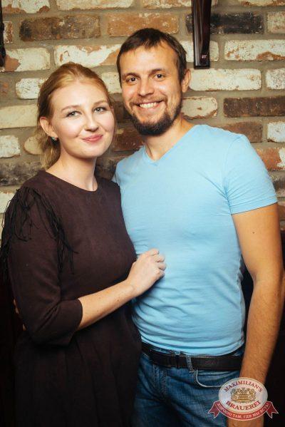 Стендап: Комаров и Щербаков, 19 июля 2018 - Ресторан «Максимилианс» Екатеринбург - 47