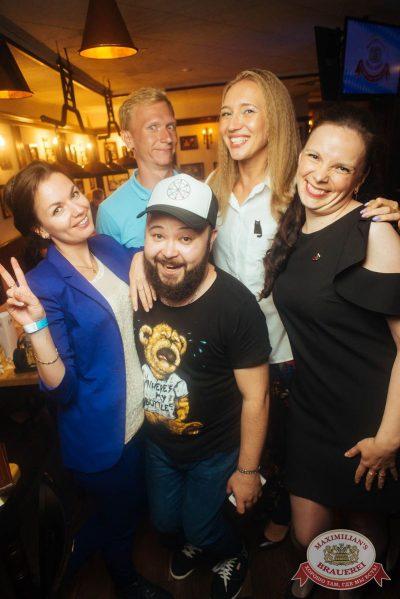 Стендап: Комаров и Щербаков, 19 июля 2018 - Ресторан «Максимилианс» Екатеринбург - 51
