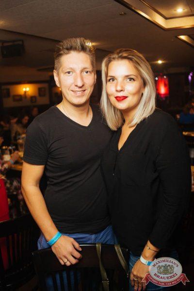Стендап: Комаров и Щербаков, 19 июля 2018 - Ресторан «Максимилианс» Екатеринбург - 52