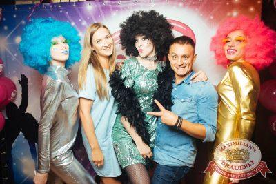Вечеринка «Ретро FM», 20 июля 2018 - Ресторан «Максимилианс» Екатеринбург - 1