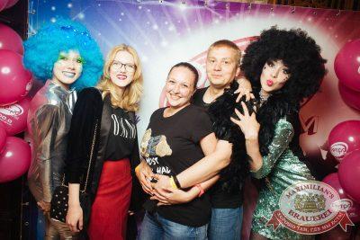 Вечеринка «Ретро FM», 20 июля 2018 - Ресторан «Максимилианс» Екатеринбург - 10