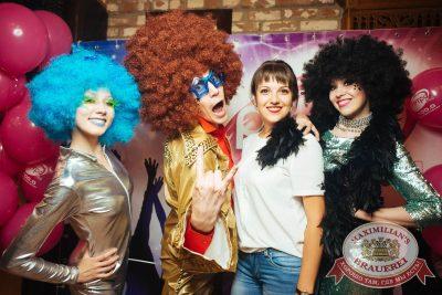 Вечеринка «Ретро FM», 20 июля 2018 - Ресторан «Максимилианс» Екатеринбург - 13