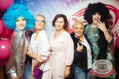 Вечеринка «Ретро FM», 20 июля 2018 - Ресторан «Максимилианс» Екатеринбург - 15