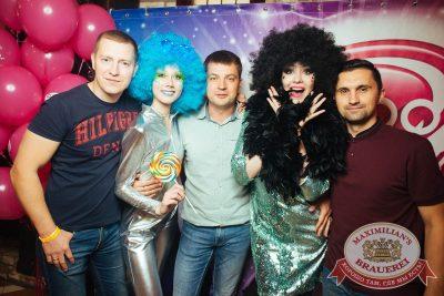 Вечеринка «Ретро FM», 20 июля 2018 - Ресторан «Максимилианс» Екатеринбург - 16