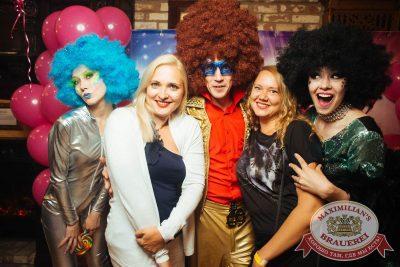 Вечеринка «Ретро FM», 20 июля 2018 - Ресторан «Максимилианс» Екатеринбург - 18