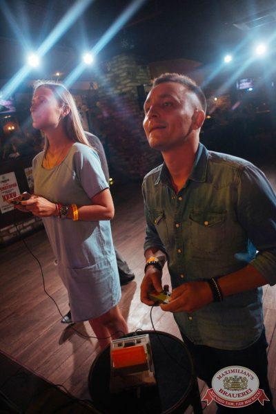 Вечеринка «Ретро FM», 20 июля 2018 - Ресторан «Максимилианс» Екатеринбург - 20