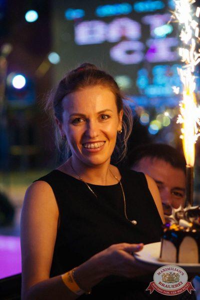 Вечеринка «Ретро FM», 20 июля 2018 - Ресторан «Максимилианс» Екатеринбург - 22