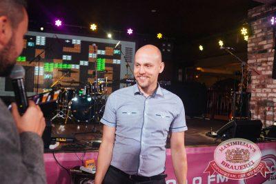 Вечеринка «Ретро FM», 20 июля 2018 - Ресторан «Максимилианс» Екатеринбург - 26