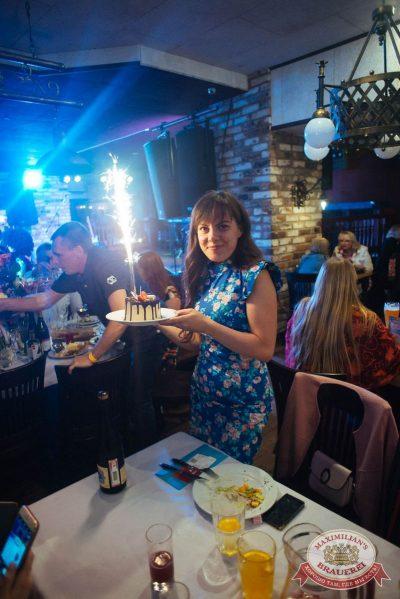 Вечеринка «Ретро FM», 20 июля 2018 - Ресторан «Максимилианс» Екатеринбург - 27