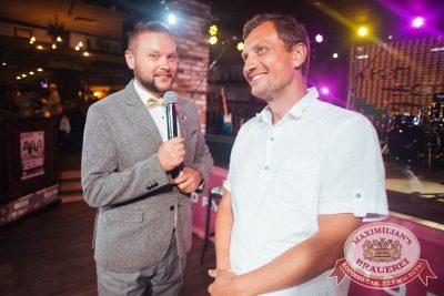 Вечеринка «Ретро FM», 20 июля 2018 - Ресторан «Максимилианс» Екатеринбург - 28
