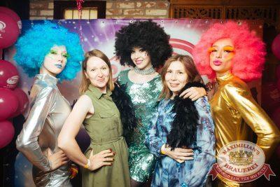Вечеринка «Ретро FM», 20 июля 2018 - Ресторан «Максимилианс» Екатеринбург - 3
