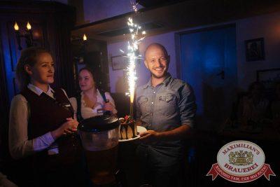 Вечеринка «Ретро FM», 20 июля 2018 - Ресторан «Максимилианс» Екатеринбург - 33