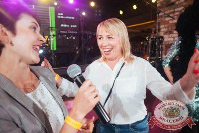 Вечеринка «Ретро FM», 20 июля 2018 - Ресторан «Максимилианс» Екатеринбург - 34