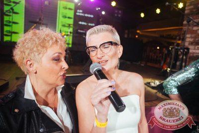 Вечеринка «Ретро FM», 20 июля 2018 - Ресторан «Максимилианс» Екатеринбург - 36