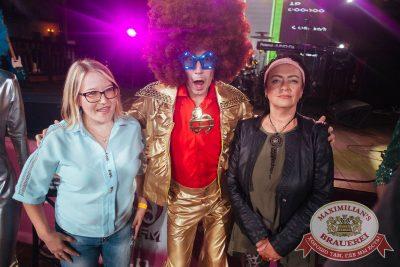 Вечеринка «Ретро FM», 20 июля 2018 - Ресторан «Максимилианс» Екатеринбург - 38