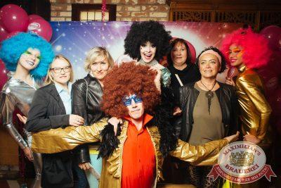 Вечеринка «Ретро FM», 20 июля 2018 - Ресторан «Максимилианс» Екатеринбург - 4
