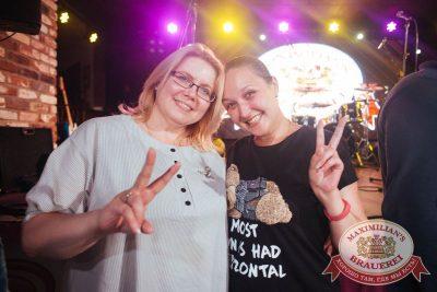 Вечеринка «Ретро FM», 20 июля 2018 - Ресторан «Максимилианс» Екатеринбург - 41