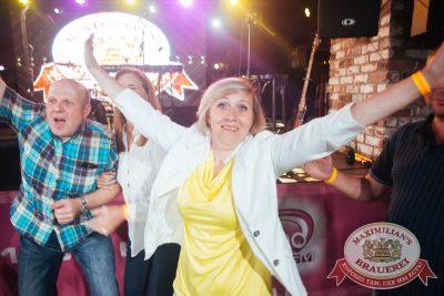 Вечеринка «Ретро FM», 20 июля 2018 - Ресторан «Максимилианс» Екатеринбург - 43