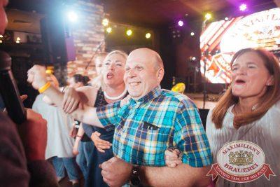 Вечеринка «Ретро FM», 20 июля 2018 - Ресторан «Максимилианс» Екатеринбург - 44
