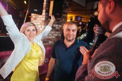 Вечеринка «Ретро FM», 20 июля 2018 - Ресторан «Максимилианс» Екатеринбург - 46