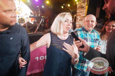 Вечеринка «Ретро FM», 20 июля 2018 - Ресторан «Максимилианс» Екатеринбург - 47
